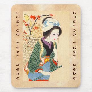 Hirezaki Eiho Beauties of the Twelve Months, Bijin Mouse Pad