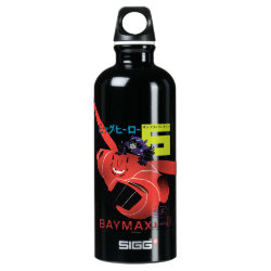 SIGG Traveller Water Bottle (0.6L) with Big Hero 6 Propaganda Style design