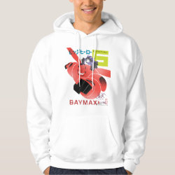 Big Hero 6 Propaganda Style Men's Basic Hooded Sweatshirt
