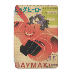 iPad mini Cover with Big Hero 6 Propaganda Style design