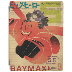 Big Hero 6 Propaganda Style iPad 2/3/4 Cover