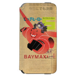 Big Hero 6 Propaganda Style Incipio Watson™ iPhone 6 Wallet Case