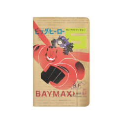Pocket Journal with Big Hero 6 Propaganda Style design