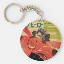 Basic Button Keychain with Big Hero 6 Propaganda Style design