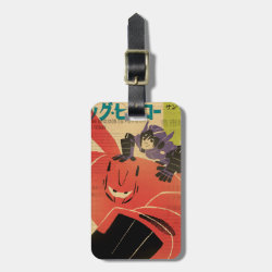 Big Hero 6 Propaganda Style Small Luggage Tag with leather strap