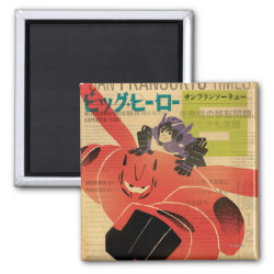 Square Magnet with Big Hero 6 Propaganda Style design