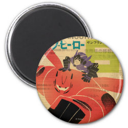 Round Magnet with Big Hero 6 Propaganda Style design
