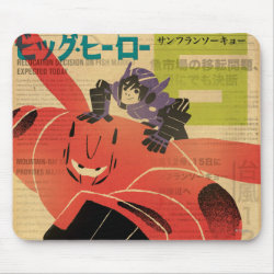 Mousepad with Big Hero 6 Propaganda Style design