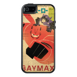 Big Hero 6 Propaganda Style OtterBox Symmetry iPhone SE/5/5s Case