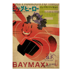 Matte Poster with Big Hero 6 Propaganda Style design