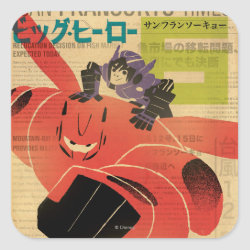 Square Sticker with Big Hero 6 Propaganda Style design