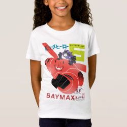 Girls' Fine Jersey T-Shirt with Big Hero 6 Propaganda Style design