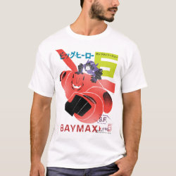 Men's Basic T-Shirt with Big Hero 6 Propaganda Style design