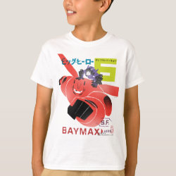 Kids' Hanes TAGLESS® T-Shirt with Big Hero 6 Propaganda Style design