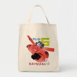 Grocery Tote with Big Hero 6 Propaganda Style design
