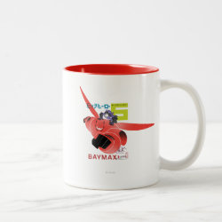 Two-Tone Mug with Big Hero 6 Propaganda Style design