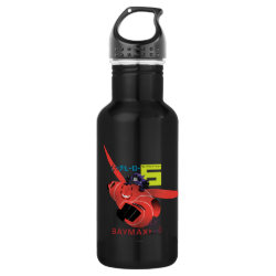 Water Bottle (24 oz) with Big Hero 6 Propaganda Style design