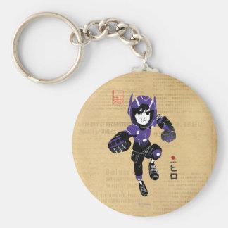 Hiro Hamada Supersuit Keychain