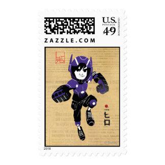 Hiro Hamada Supersuit Postage