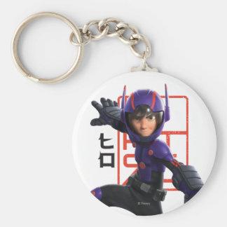Hiro Keychain