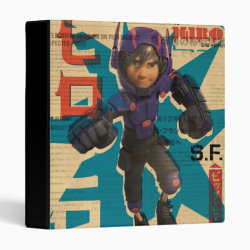 Avery Signature 1' Binder with Hiro Hamada from Big Hero 6 design