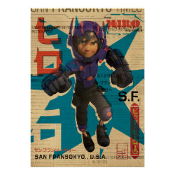 Hiro Hamada from Big Hero 6 Matte Poster