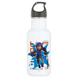Hiro Hamada from Big Hero 6 Water Bottle (24 oz)