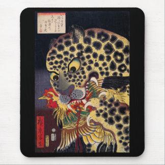 Hirokage Utagawa and Head of a Tiger Eating a Mouse Pad
