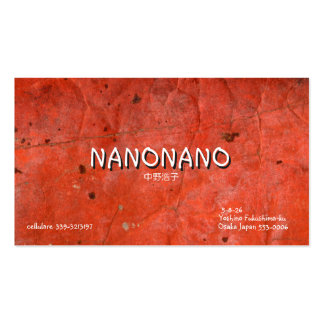 Hiroko Nakano Business Card