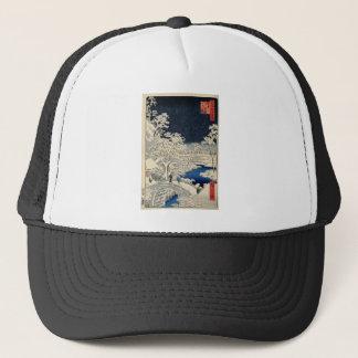 Hiroshige Drum bridge at Meguro Trucker Hat