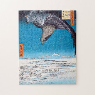 Hiroshige Eagle Puzzle