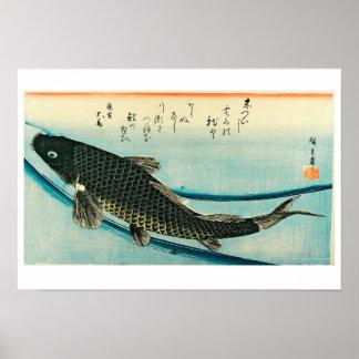 Hiroshige - el pescado de Koi Póster