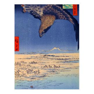 Hiroshige Fukagawa Postcard