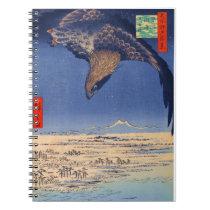 Hiroshige Fukagawa Spiral Notebook
