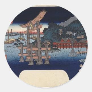Hiroshige: Itsukushima in Aki Province Round Sticker