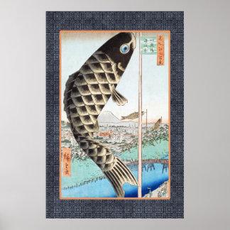 Hiroshige Koi Japanese Ukiyo-e Art Poster