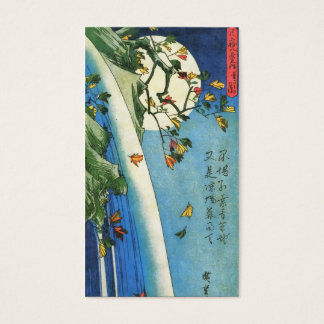 Hiroshige Moon Over A Waterfall Japanese Fine Art Business Card