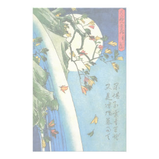 Hiroshige Moon Over A Waterfall Japanese Fine Art Stationery