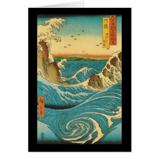 Hiroshige Navaro Rapids Greeting Card