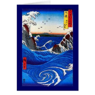 Hiroshige Navaro Rapids Fine Japanese Vintage Stationery Note Card