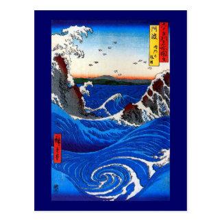 Hiroshige Navaro Rapids Fine Japanese Vintage Postcard