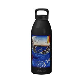 Hiroshige Navaro Rapids Fine Japanese Vintage Reusable Water Bottles