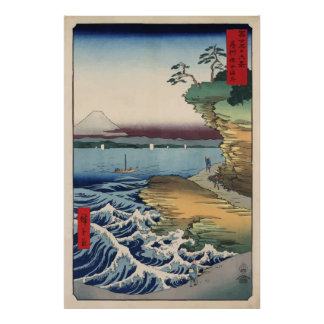 Hiroshige - The coast at Hota in Awa province Poster