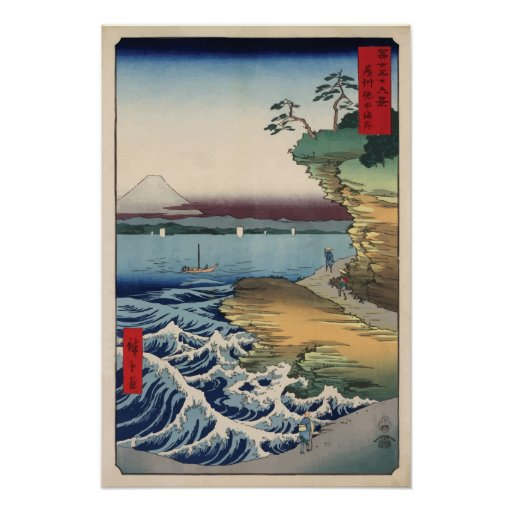 Hiroshige - The coast at Hota in Awa province Posters