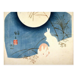 Hiroshige:Two Rabbits,Pampas Grass,full Moon Postcard