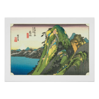 Hiroshige - una gran onda por la costa póster