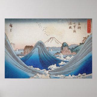 Hiroshige Utagawa Mt Fuji a través de las ondas Póster