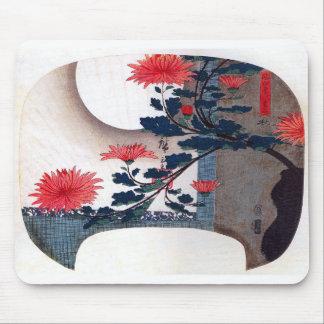 Hiroshige Utagawa, round fan picture Mouse Pad