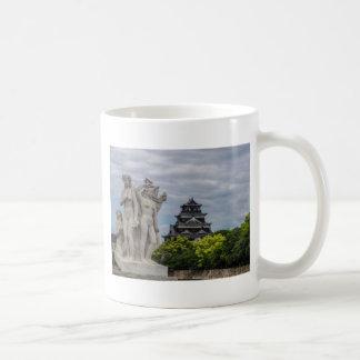 Hiroshima Castle Classic White Coffee Mug