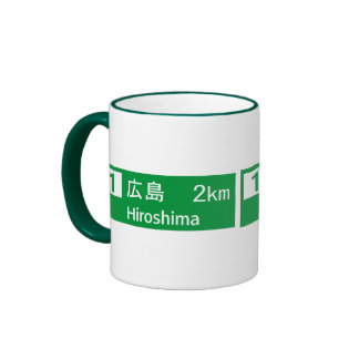 Hiroshima, Japan Road Sign Ringer Coffee Mug